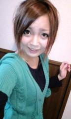 新田有加 公式ブログ/見てー 画像1