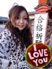 新田有加 公式ブログ/(´ω`) 画像2