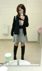 新田有加 公式ブログ/今日は 画像1
