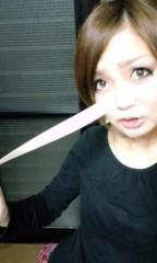 新田有加 公式ブログ/うどんが…… 画像2