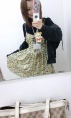 新田有加 公式ブログ/休憩 画像1