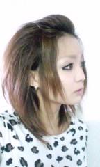 新田有加 公式ブログ/今日の私服 画像2