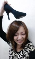 新田有加 公式ブログ/だめだ(笑) 画像1