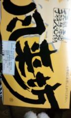 新田有加 公式ブログ/今日の夕飯は… 画像1