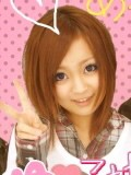 新田有加 公式ブログ/他にも… 画像2