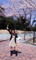新田有加 公式ブログ/やばい!いい天気 画像1