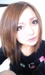 新田有加 公式ブログ/できた… 画像1