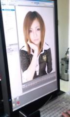 新田有加 公式ブログ/撮影おーわり(・ω・) 画像1