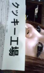 新田有加 公式ブログ/クッキー工場 画像1