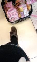 新田有加 公式ブログ/かいもの 画像1