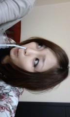 新田有加 公式ブログ/念願の 画像1