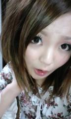 新田有加 公式ブログ/友達と 画像1