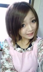 新田有加 公式ブログ/今から 画像1