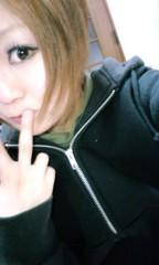新田有加 公式ブログ/癒し。 画像2
