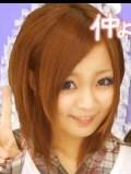 新田有加 公式ブログ/他にも… 画像1