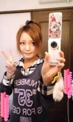 新田有加 公式ブログ/アップ 画像1