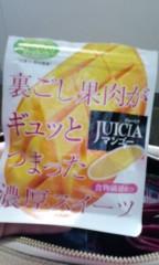 新田有加 公式ブログ/卒業式… 画像1