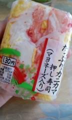 新田有加 公式ブログ/おすすめの… 画像1