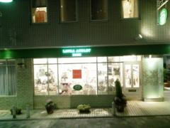 佐藤未帆 (しながわてれび出演ブログ) 公式ブログ/なんか 画像2
