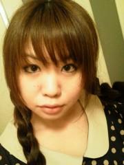 佐藤未帆 (しながわてれび出演ブログ) 公式ブログ/みつ、あみ 画像3