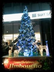 佐藤未帆 (しながわてれび出演ブログ) 公式ブログ/クリスマス 画像2