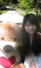 佐藤未帆 (しながわてれび出演ブログ) 公式ブログ/伊豆テディベアミュージアム 画像1