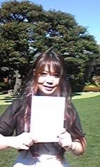 佐藤未帆 (しながわてれび出演ブログ) 公式ブログ/従姉妹の結婚式 画像3