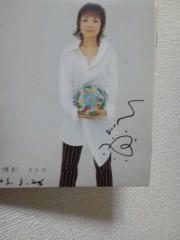 佐藤未帆 (しながわてれび出演ブログ) 公式ブログ/クミコさん 画像1