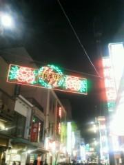 佐藤未帆 (しながわてれび出演ブログ) 公式ブログ/中華街 画像2