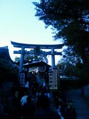 佐藤未帆 (しながわてれび出演ブログ) 公式ブログ/夕日を見ながら思うこと 画像3