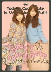 佐藤未帆 (しながわてれび出演ブログ) 公式ブログ/バレンタイン(^ー^*) 画像2