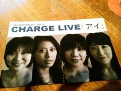 佐藤未帆 (しながわてれび出演ブログ) 公式ブログ/CHARGE LIVE  アイ 画像1