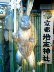 佐藤未帆 (しながわてれび出演ブログ) 公式ブログ/京都 地主神社 画像2