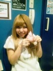 佐藤未帆 (しながわてれび出演ブログ) 公式ブログ/西野カナさんの 画像2