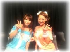 佐藤未帆 (しながわてれび出演ブログ) 公式ブログ/嬉しいお知らせ 画像1