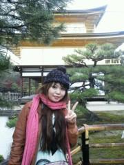 佐藤未帆 (しながわてれび出演ブログ) 公式ブログ/京都 金閣寺2 画像2