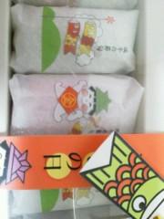 佐藤未帆 (しながわてれび出演ブログ) 公式ブログ/蜂の家 鯉のぼり 画像1