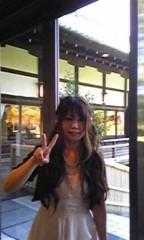 佐藤未帆 (しながわてれび出演ブログ) 公式ブログ/従姉妹の結婚式 画像1