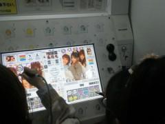 佐藤未帆 (しながわてれび出演ブログ) 公式ブログ/収録終了(´・ω・`) 画像1
