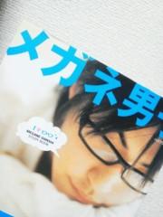 佐藤未帆 (しながわてれび出演ブログ) 公式ブログ/にゃん。 画像1