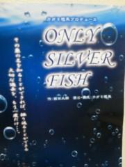 佐藤未帆 (しながわてれび出演ブログ) 公式ブログ/ONLY SILVER  FISH 画像1