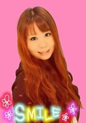 佐藤未帆 (しながわてれび出演ブログ) 公式ブログ/くたくた 画像1