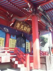 佐藤未帆 (しながわてれび出演ブログ) 公式ブログ/井の頭公園 画像1