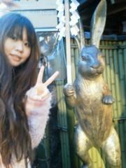 佐藤未帆 (しながわてれび出演ブログ) 公式ブログ/京都 地主神社 画像3