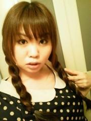 佐藤未帆 (しながわてれび出演ブログ) 公式ブログ/みつ、あみ 画像2