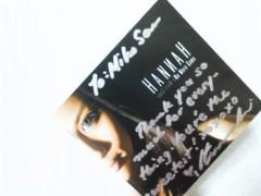 佐藤未帆 (しながわてれび出演ブログ) 公式ブログ/初公開 画像1