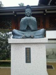 佐藤未帆 (しながわてれび出演ブログ) 公式ブログ/京都 晴明神社 画像1