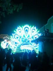 佐藤未帆 (しながわてれび出演ブログ) 公式ブログ/USJ パレード 画像1