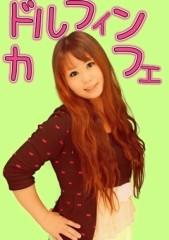 佐藤未帆 (しながわてれび出演ブログ) 公式ブログ/はじめまして☆ 画像1
