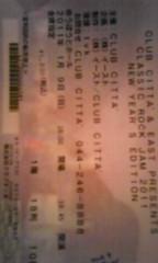佐藤未帆 (しながわてれび出演ブログ) 公式ブログ/クラッシックロックジャム2011 画像1